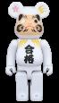 Hara Takuma